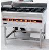 Buy cheap Stainless Steel Floor Burner Cooking Range BGRL-1280 For Commercial Kitchen from wholesalers