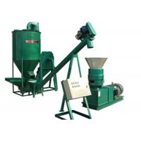 Wholesale Small Wood Sawdust Machine / Wood Pellet Production Line Southeast Asia Market Popular Selling from china suppliers