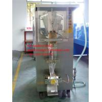 Wholesale water filling machine for plastic bags from china suppliers