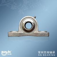 Wholesale Industrial Stainless Steel Pillow Block Bearing SSUCP205 , Mounted Ball Bearing Unit from china suppliers