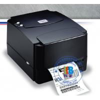 Wholesale TSC  TTP 244 Pro  ttp 225  ttp347  gk420t  gk430t T300-E USB interface direct thermal barcode printer from china suppliers