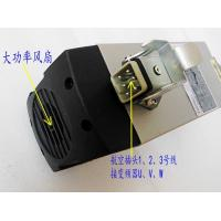 Quality 2.2 kW air cooled spindle / cnc router air cooled spindle from China for sale for sale
