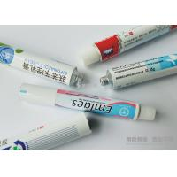 Wholesale Nice Aluminum Soft Cream Tubes 3 - 200 ML Tube Capacity Optional Latex from china suppliers