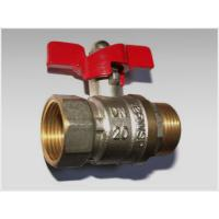 Wholesale butterfly handle brass ball valve male+female from china suppliers