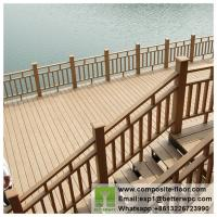 China Outdoor Waterproof Planks WPC Wood Plastic High Quality Composite Decking