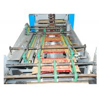 Quality High Capacity Germany Type Valve Paper Bag Making Machine No Leaking Powder for sale