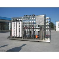 Wholesale Stainless Steel Reverse Osmosis Drinking Water System 6.7KW 4000 * 800 * 1900 MM from china suppliers