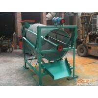Wholesale Small impact and vibration drum trommel screen from china suppliers