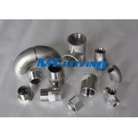 Wholesale ASME / ANSI B16.9 F51 / F53 S31803 / S32750 Duplex Steel Concentic Reducer Pipe Fitting from china suppliers