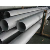 Buy cheap 0.4um Internal Seamless 316L Stainless Steel Tubing , Hydraulic Cylinder from wholesalers