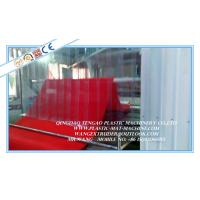 Wholesale Plastic PVC Carpet Manufacturing Machine / PVC Coil Carpet Roll Producing Plant from china suppliers