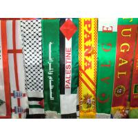 Wholesale Coloful Fan Fillet For 2014 World Cup Brazil 50cm x 50cm x 45cm from china suppliers