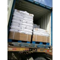 Buy cheap Fine powder heavy calcium carbonate from wholesalers