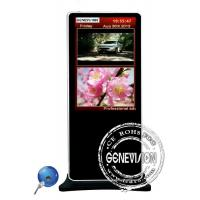 Wholesale 3000:1 3G Digital Signage 52 inch Support Italian / Spanish / Arabic from china suppliers