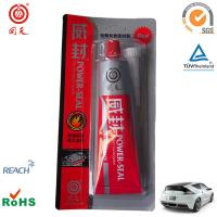 Wholesale High temp red rtv silicone gasket maker for gasket sealing / red rtv silicone adhesive from china suppliers