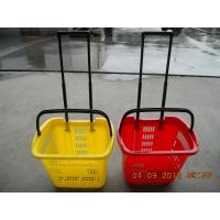 Wholesale Plastic Supermarket Shopping Baskets from china suppliers