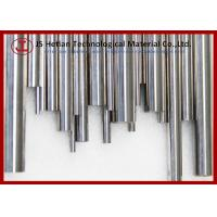 Wholesale Customized INCH Tungsten Carbide rounds fixed length made by 0.4 , 0.6 micron TC grain size from china suppliers
