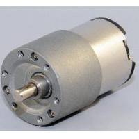 Wholesale High precision punched housing 12 volt worm gear motor 37mm copper windings from china suppliers