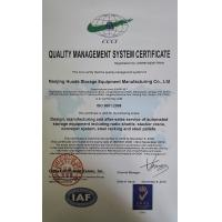 Nanjing Huade Storage Equipment Manufacturing Co.,Ltd Certifications