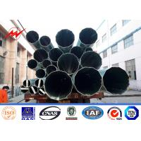 Wholesale Electrical Power Poles 10 KV - 220 KV Single Circuit GR50 Metal Utility Poles from china suppliers