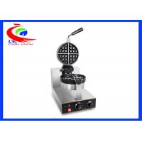 Wholesale Commerical Belgian Round Egg Waffle Maker Machine With Rotatable Baker Iron from china suppliers