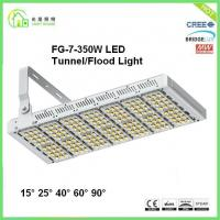 Wholesale Dimmable 350w Tennis Court Tunnel Lights Bright Tunnel Lighting from china suppliers