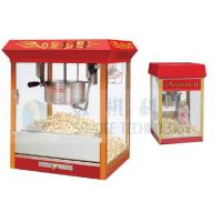 Wholesale 230V 550w Commercial Movie Theater Popcorn Machine With Cart capacity 1 Kg 35 Oz from china suppliers