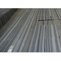 Wholesale Outside Marmara White Marble Patio Tiles / Slabs , Natural Stone Bathroom Floor Tiles from china suppliers