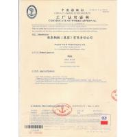 Wuxi NT Metal Products Co., Ltd. Certifications