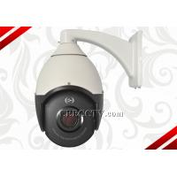 Wholesale 384x288 Pixels IP66 HD Speed Dome Infrared Thermal Imaging Camera KD30A-35D from china suppliers