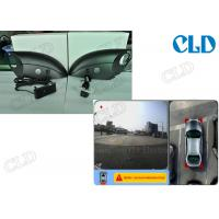 Wholesale HD Cameras 720P Audi Q5 CCD Hd DVR Rear View Parking Camera , Bird View Parking System from china suppliers