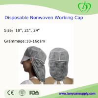 Wholesale Disposable Nonwoven Working Cap/Snood Cap/Bouffant Cap/Surgical Cap/Doctor Cap/Nursing Cap from china suppliers