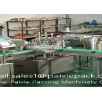 Wholesale High Accurate Piston Filling Machine Egg Powder Electronic Weighing Packing from china suppliers