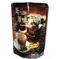 Wholesale PET Coffee Plastic Packaging Bags with  Zip-Lock from china suppliers