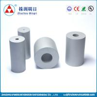 Wholesale GT40 GT55 Carbide Cold Heading Die from china suppliers