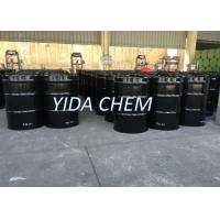 Wholesale EDGA Ethylene Propylene Glycol Diacetate Colorless Water-Based Paint Agent 111-55-7 from china suppliers