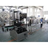 Quality Adjusted Automatic Shrink Labeling Machine With PLC Control Stainless Steel for sale