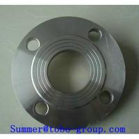 Buy cheap Copper-nickel alloy flanges CuNi 70/30 Welding Neck Flange 600LB from wholesalers