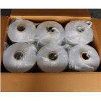 Wholesale polyester yarn 75/36 dty semi-dull raw white NIM / 75/36 Polyester Textured Yarn dty polyester yarn HIM or NIM or SIM from china suppliers