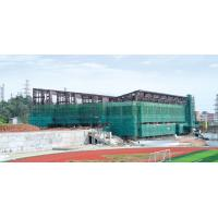 Quality Low Carbon Steel Building Steel Frame Fabrication For Gymnasium for sale