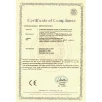 Shenzhen Newstar Optoelectronics Co., Ltd Certifications