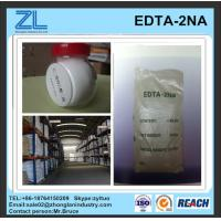 Buy cheap na2edta industry grade from wholesalers