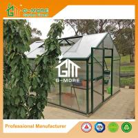 Wholesale 406x306x244cm Green Color 10mm Thick Polycarbonate Aluminum Flowerhouse from china suppliers