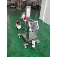 Quality Metal detector JL-IMD/M10025 (for tablet and capsule  pharmaceutical  product inspection) for sale
