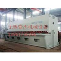 Wholesale Electric Hydraulic Guillotine Shearing Machine , Metal Shear Cutting Equipment from china suppliers