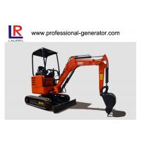 Buy cheap 1.8 Tons Digging Wheel mini Excavator For Construction , 0.05cbm Vibratory Plate Compactor from wholesalers