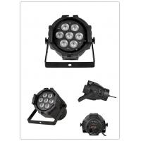Wholesale 18Pcs 3W RGB DMX LED par cans / energy saving LED party lights from china suppliers