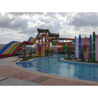 Quality Children Fiberglass Water Slide Water Park Equipment ISO 9001 Certification for sale