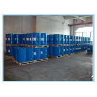 Wholesale ISO Approve Sodium Methanol Reagent Grade For Medicine , Pesticide from china suppliers