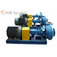 Wholesale drilling fluid management centrifugal pump from china suppliers